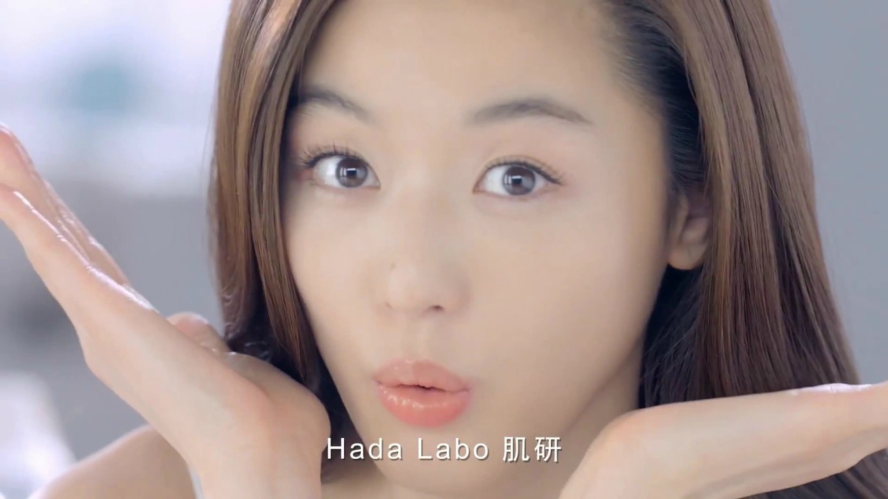 HADA LABO: DEEP CLEAN FACE WASH