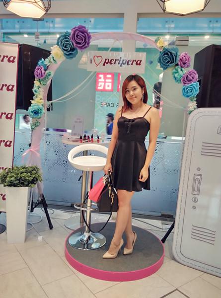 peris-event